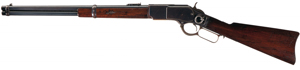 winchester-saddle-ring-carbine